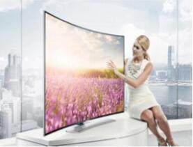 "Samsung UHD UA78HU9800 78"" Curved LED TV"