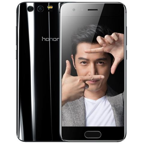 Huawei Honor 9 4GB RAM 64GB ROM International Version - BLACK