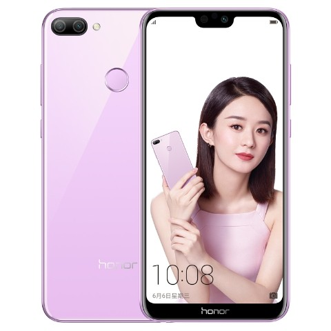Huawei Honor 9i 5.84-inch screen 4GB RAM 128GB ROM - Purple