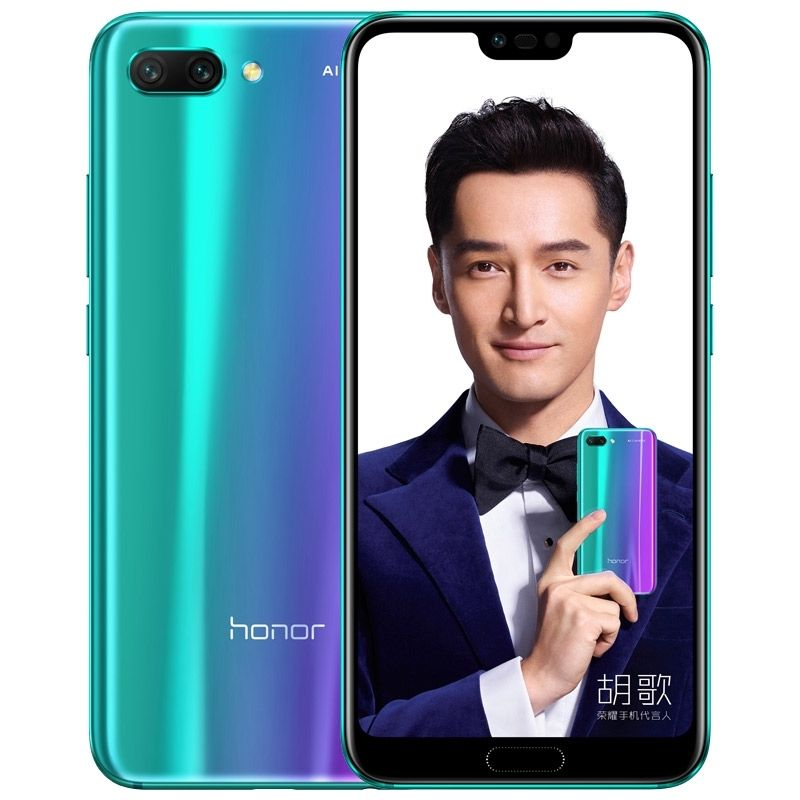 Huawei Honor 10 - 5.84 inch 6GB RAM 128GB ROM - Purple