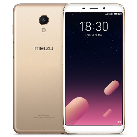 Meizu M6S 3GB 64GB - Gold