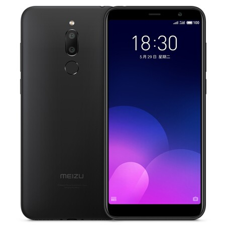 Meizu M6T 4GB 64GB - Black