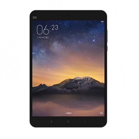Xiaomi Mi Pad 2 - 7.9-inch 1080P full HD Screen 16GB ROM - SILVER