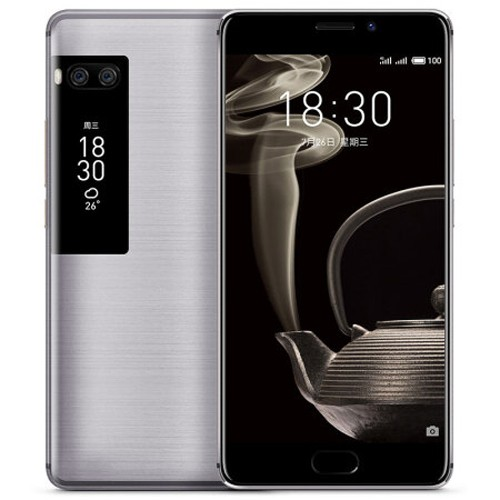 Meizu Pro 7 Plus 6GB 64GB Silver Color Unlocked Phone