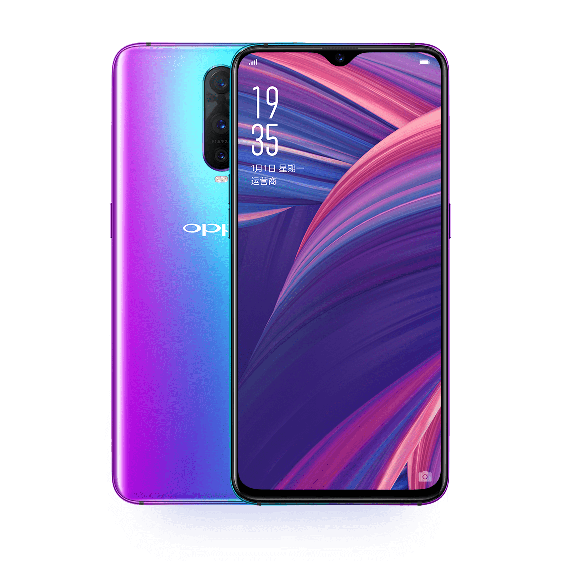 OPPO R17 Pro 8GB RAM 128GB ROM 6.4-inch AMOLED notched Screen
